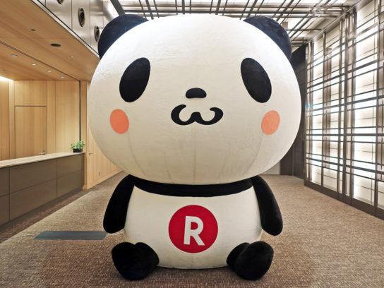 楽天お買い物パンダ
