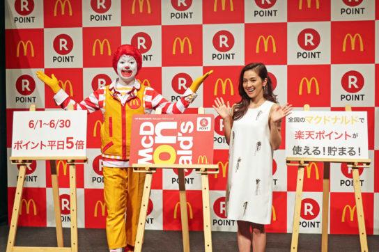 中村アンさんとドナルドによるトークショー