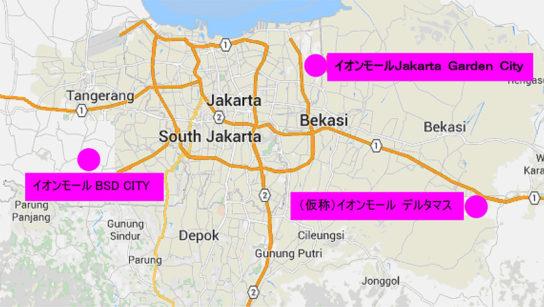 ジャカルタ開発エリア地図