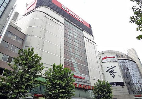 ニトリ渋谷公園通り店