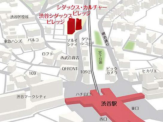 20170607nitori2 544x409 - ニトリ/渋谷に全9フロアの最大規模店舗、6月30日オープン