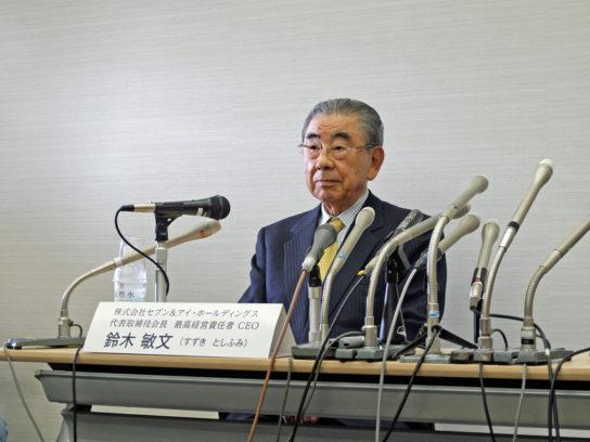 鈴木敏文氏(昨年4月7日の退任会見時)