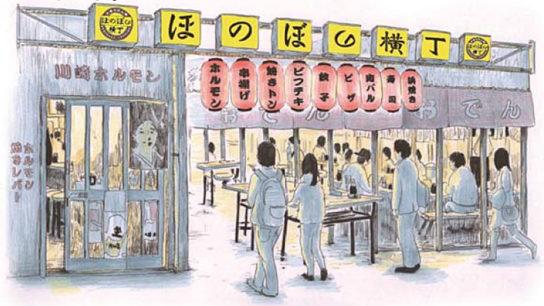 川崎のれん街 ほのぼの横丁