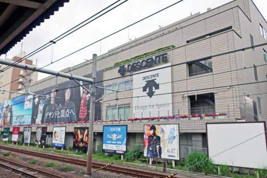 デサント東京オフィス