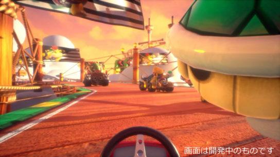 マリオカートアーケードグランプリVR