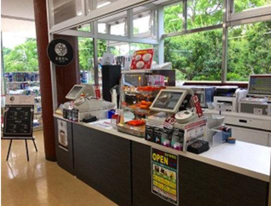 生活彩家 浅井病院店