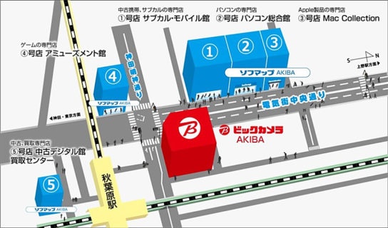 20170616biccamera2 544x320 - ビックカメラ/秋葉原に「ビックカメラAKIBA」、22日オープン
