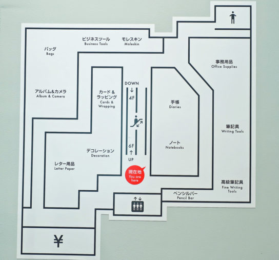 5階フロアマップ
