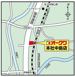 店舗周辺案内図