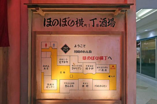店舗配置図