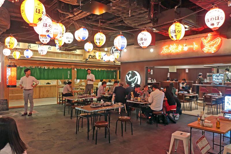 コロワイド/目標来客数月間1万人、川崎に「ほのぼの横丁」を開業