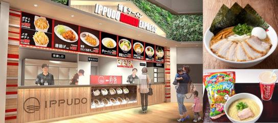 IPPUDO RAMEN EXPRESSマリノアシティ福岡店