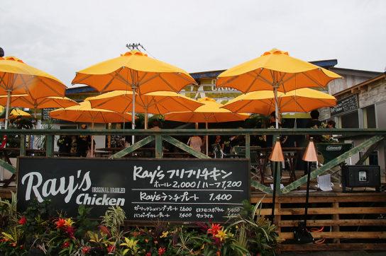 鎌倉・由比ガ浜にハワイの雰囲気