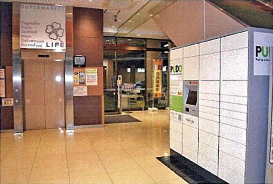 神田和泉町店の設置例