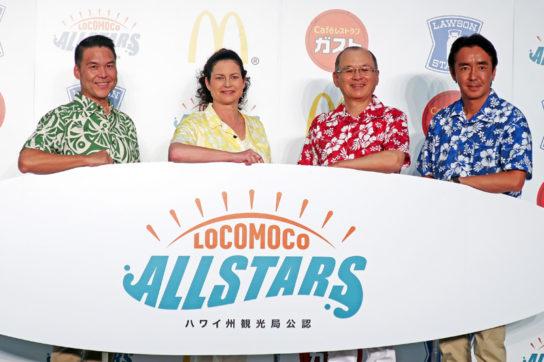 LOCOMOCO ALLSTARS