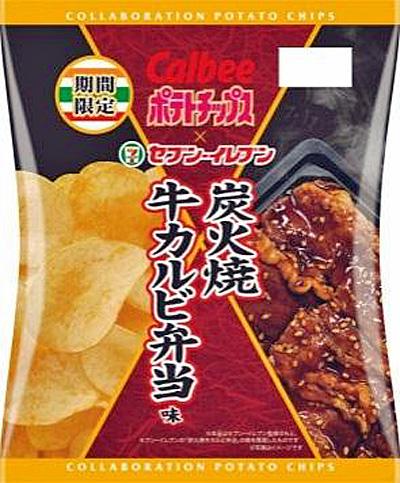 カルビーポテトチップス炭火焼牛カルビ弁当味