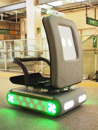 移動支援ロボット