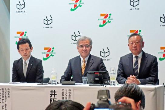 提携記者会見、井阪社長(中央)、岩田社長(右)