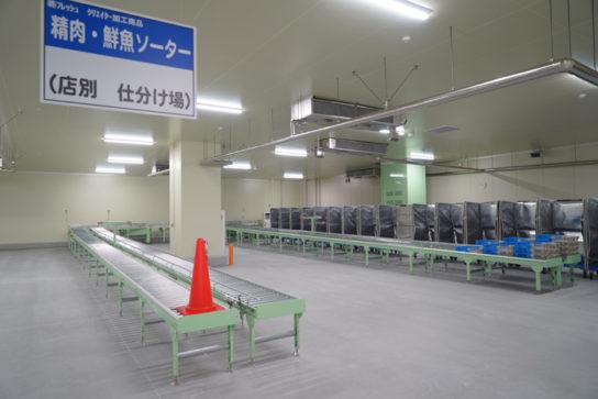 1Fチルド室の精肉・鮮魚ソーター