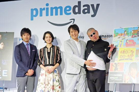 Amazonプライム・ビデオ制作発表会