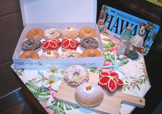 ハワイをイメージしたドーナツ