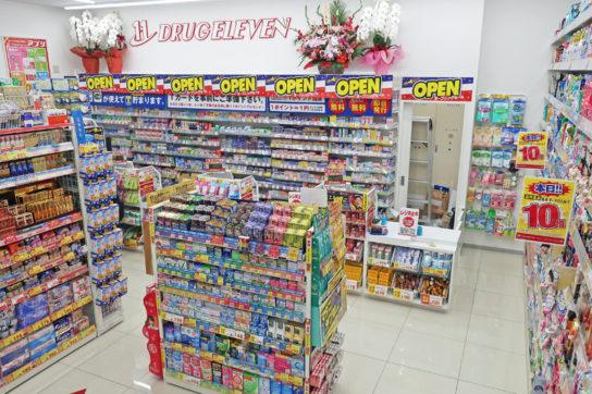 1階医薬品コーナー