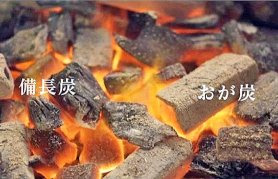 備長炭・おが炭を使用