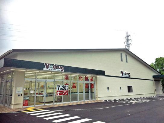 V・drug伏見小栗栖店