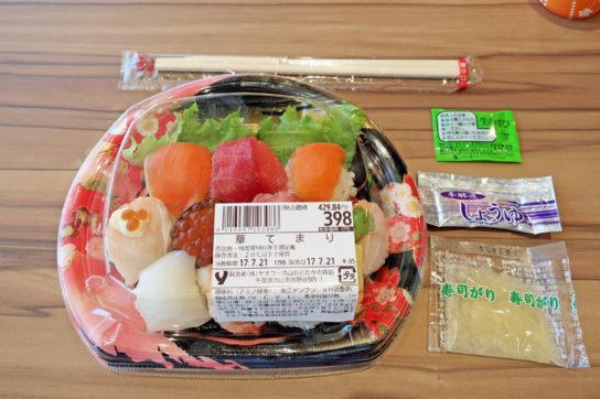 てまり寿司商品の一例