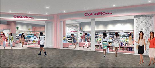 CoCoRo Plus MOMOテラス店