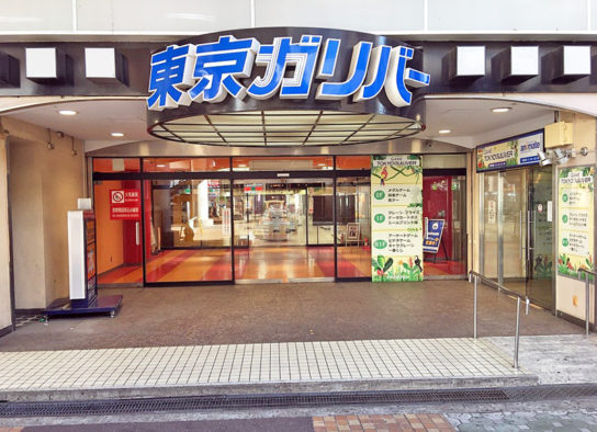 namco東京ガリバー松戸店