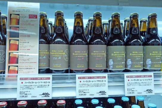 舞浜の地ビールを導入