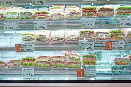 惣菜系サンドイッチ