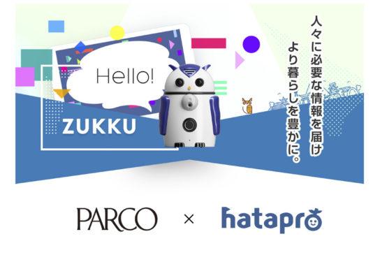 PARCO×hatapro