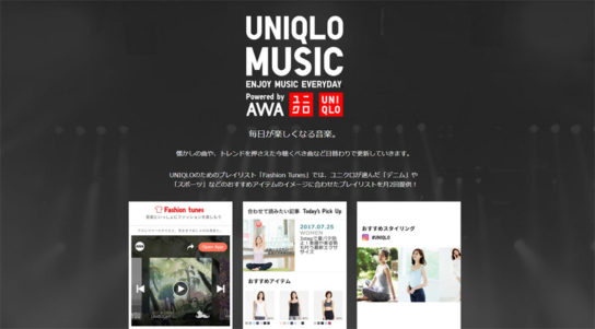 UNIQLO MUSIC