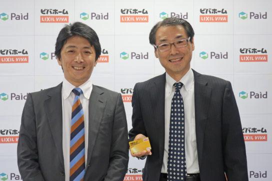 石井副社長と阿部取締役