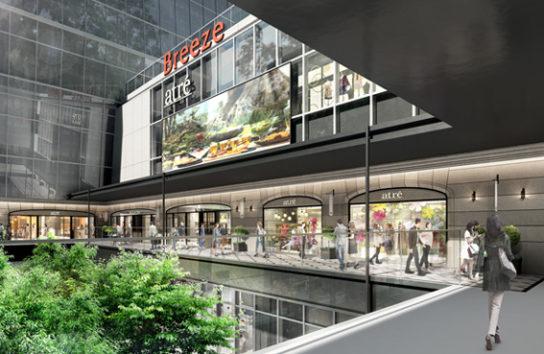 Breeze南山店 アトレ 外観イメージ