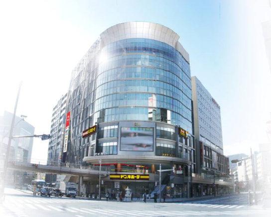 ドン・キホーテ長野駅前店 イメージ