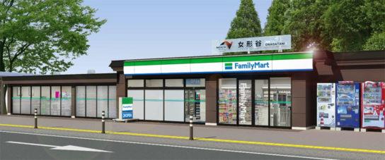 ファミリーマート女形谷PA下り店