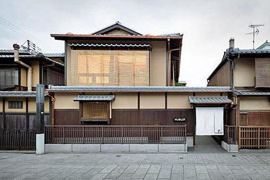 大丸京都店祇園町家のイメージ