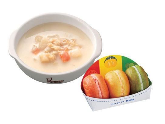 タニタ監修スープセット(クラムチャウダー)