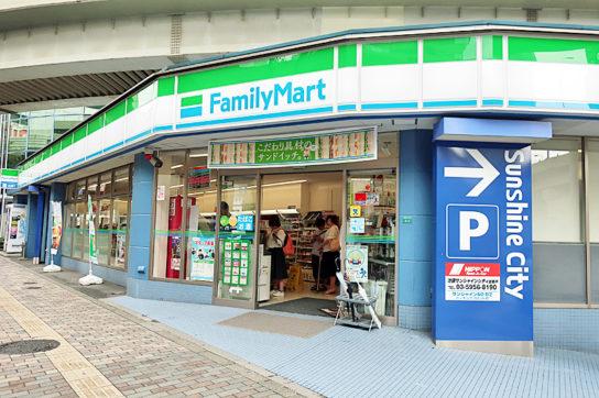 ファミリマート店舗