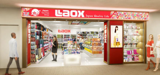 成田空港第2ターミナル店イメージ