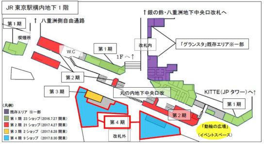 増床エリアの配置図