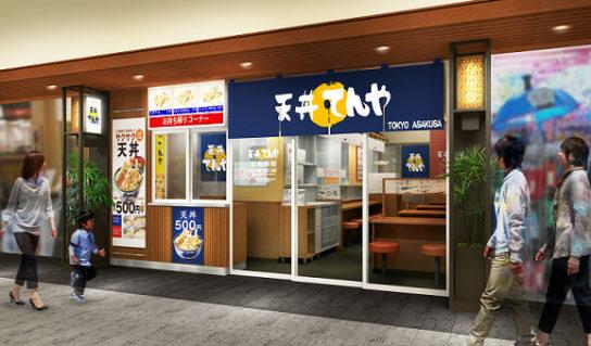 東京スカイツリータウン・ソラマチ店