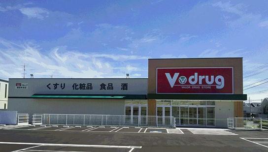 V・drug穂積本田店