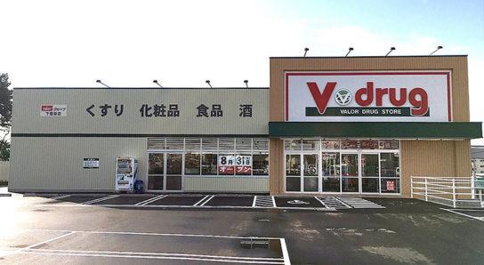 V・drug下重原店