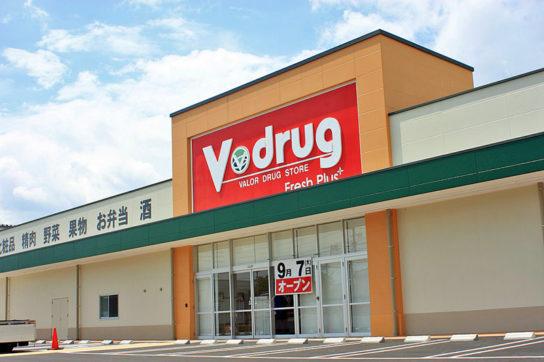 V・drug岐阜県庁西店