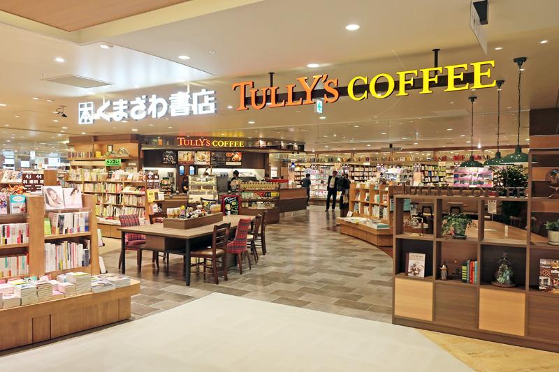 ペリエ千葉/千葉市初出店55店を含む、全107店で新駅ビル開業3 ...
