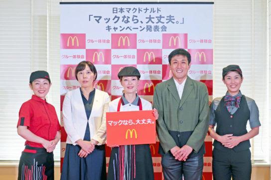 長本部長(左から2番目)